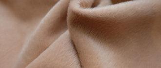 Полотно из шерсти альпаки