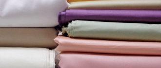 Однотонные постельные ткани