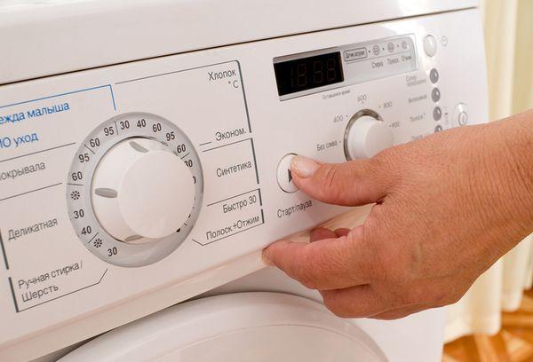 Стирка в стиральной машинке