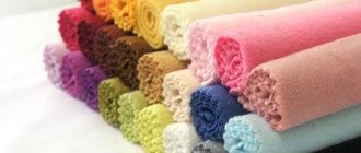 Разноцветный флок