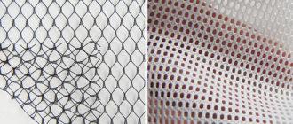Виды сетчатой ткани