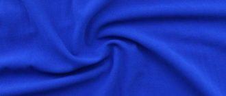 Креп дайвинг синий