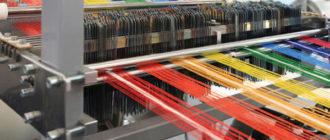 Производство текстиля