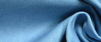 Голубой твил