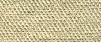вид ткани саржа