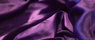 Сиреневая сатиновая ткань
