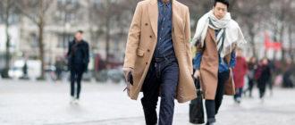 Мужчины в пальто