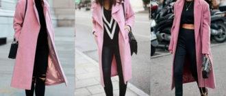 Образы с розовым пальто и черными вещами