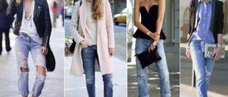 Девушки в модных джинсах