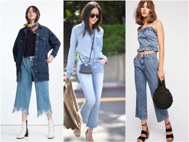 Модные летние короткие джинсы