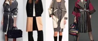 женские пальто осени