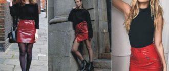 Девушка в красной мини юбке