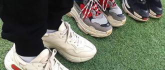Модные в 2019 году мужские кроссовки