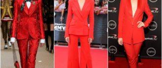 ярко красные костюмы
