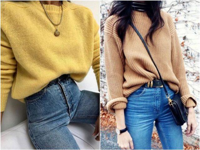 желтый и бежевый свитер