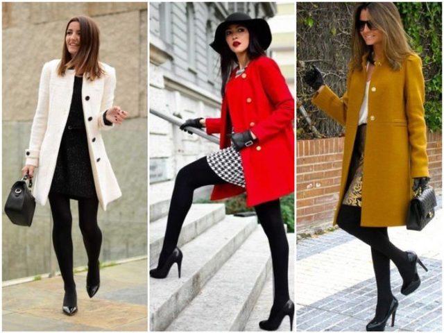 пальто разных оттенков