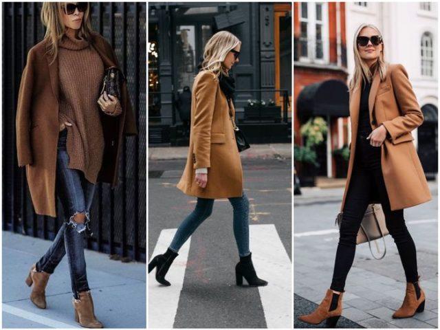 ботинки с пальто
