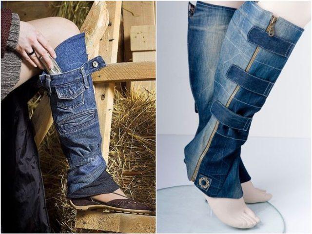 джинсовые гетры