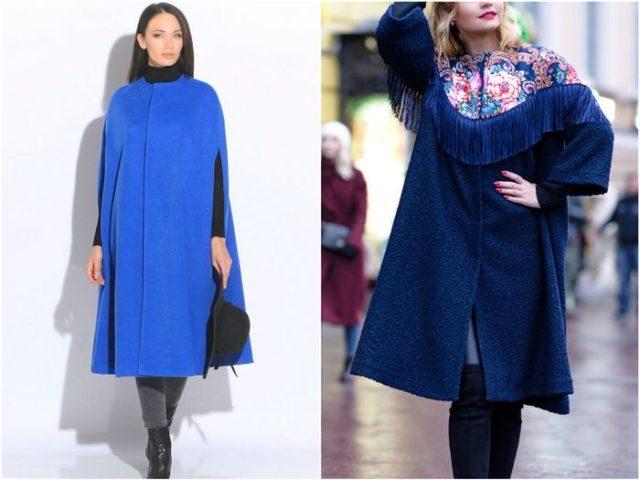 пальто в синих тонах