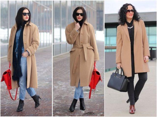 Каблук с пальто