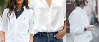 классическая прямая рубашка