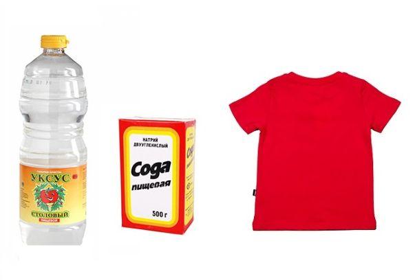 Суда, уксус и футболка