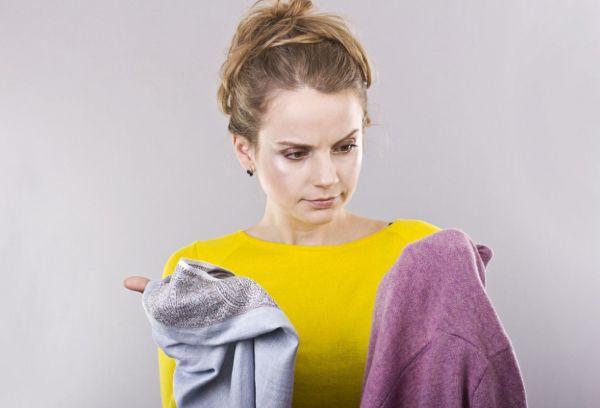 Потускневшая одежда