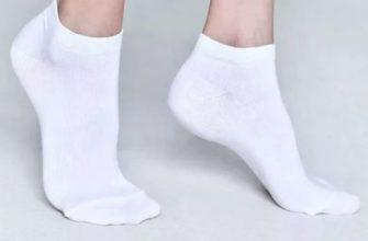 Белые чистые носки