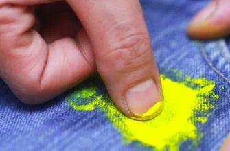 Желтая краска на джинсах