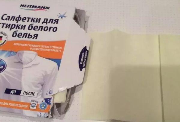 Салфетки для стирки белья Heitmann