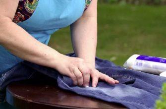 чистка брюк из денима