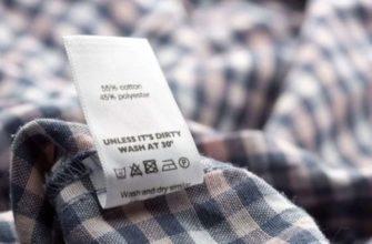 Этикетка на рубашке