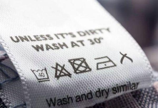Этикетка на одежде