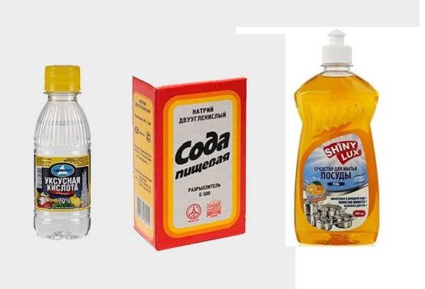 средство из геля для мытья посуды, уксуса и соды