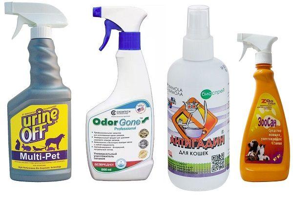 Промышленные средства от запаха мочи животных