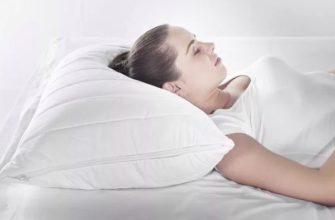 Высокая подушка