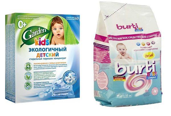 Гипоаллергенные средства для стирки детского белья