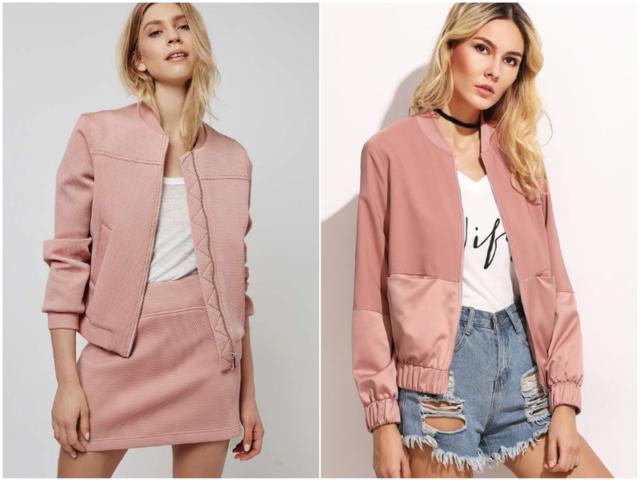Розовая спортивная куртка