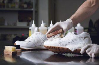 Чистка обуви