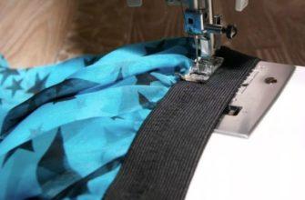Пришивание пояса к юбке