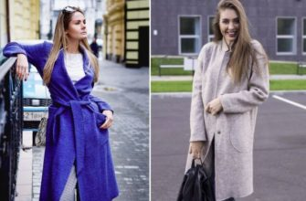 Синее и розовое пальто из лодана