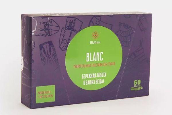 Пластины Biotrim Blanc