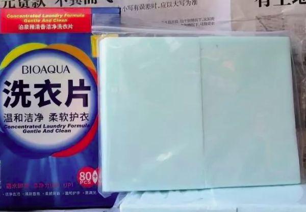 Пластины для белья Bioaqua<