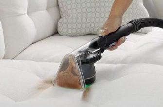 Чистка мягкой мебели влажная