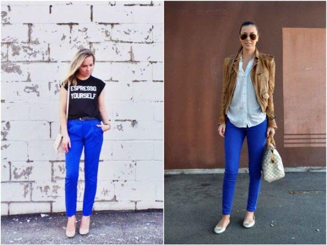 Тёмно-синие брюки
