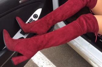 Красные замшевые ботфорты на каблуке
