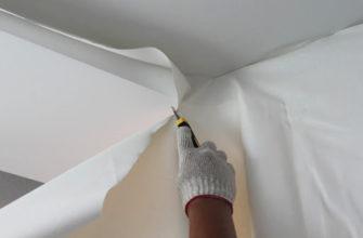 Обрезка полотна при монтаже натяжного потолка