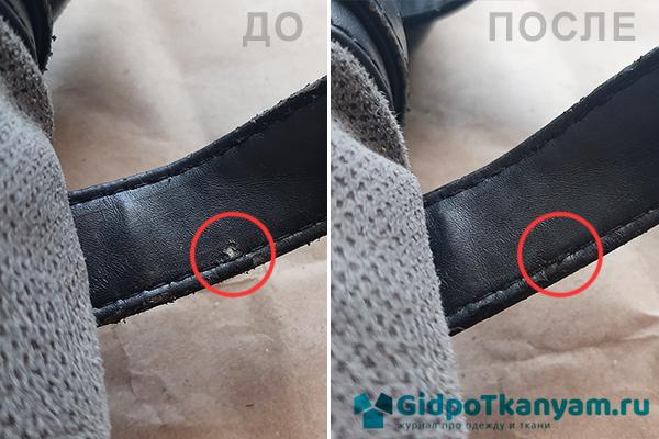 Ремень из кожзама до и после реставрации