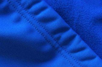 Ткань утепленная для спортивной одежды