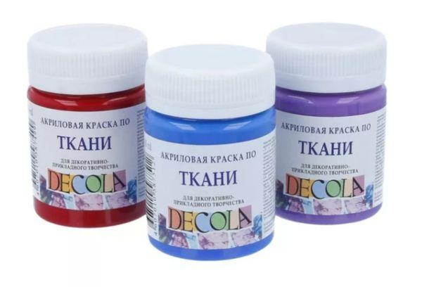 Краски по ткани «Decola»